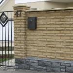 облицовочный кирпич на забор фото