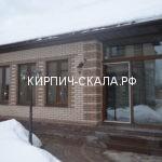 дом из кирпича сл. кость и коричневый
