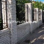 забор из белого кирпича скала