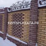 забор из терракотового кирпича