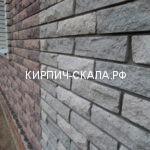 серый облицовочный кирпич гиперпрессованный скала