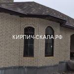 рваный кирпич мраморный фото дома