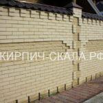 забор со столбами из кирпича фото