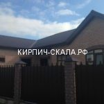 дом из кирпича персик фото, кирпич рустированный