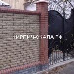 забор из кирпича скала (колотый), столбы на забор