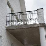 кирпич лунный мрамор фото дома