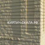 кирпич слоновая кость полуторный евро формата с поверхностью рваный мраморный фото дома