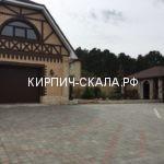 кирпич солома скала фото дома