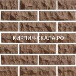 плитка цвет коричневый